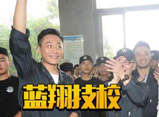 火华社长被山东蓝翔录取啦!不演电影改修车了?