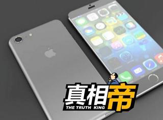 【真相帝】iphone的siri名字由来居然是这样!
