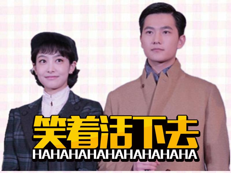 宋茜杨洋绯闻事件闹翻天,这部剧的片方要哭晕在厕所了!