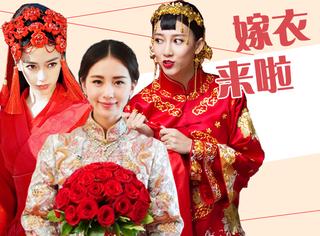 大神亲自给贝微微穿的中式嫁衣,别说,它真适合中国女孩呢!