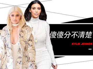 大胸、大屁股再配紧身衣,Kylie怎么越穿越像卡戴珊?