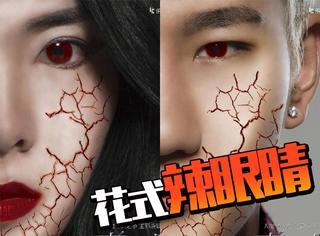 中国版《暮光之城》,大概就是一部女主花式作死的美瞳广告剧!