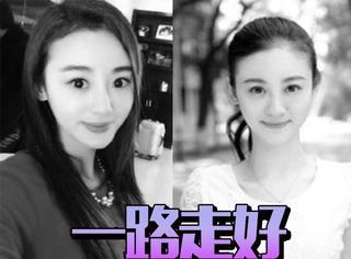 惊!92年演员徐婷淋巴癌去世,90%癌症竟是自找