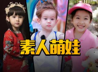 王菲女儿、马天宇儿子都报名《爸爸去哪儿4》了,你看好谁?