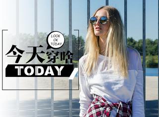 【今天穿啥】白衬衣/格子衫,我们要重返青春校园