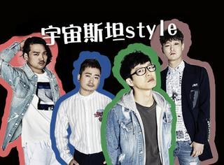 【表情包】逗比可爱的韩国摇滚之光Guckkasten