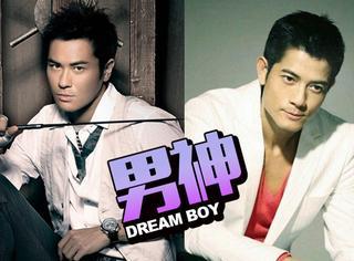 《风云》要拍5D音乐剧!全TVB阵容!八爷郑嘉颖接替郭富城!