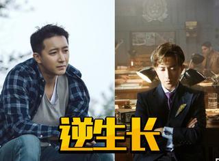 """演起侦探的韩庚瘦成了小鲜肉!和""""一剪梅boy""""尹正比像同龄人"""