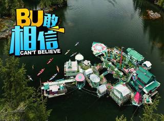 夫妻俩在孤岛建造450吨房子,住25年水上乐园!