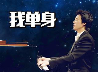 李云迪正式承认自己单身,可是王力宏又躺枪了