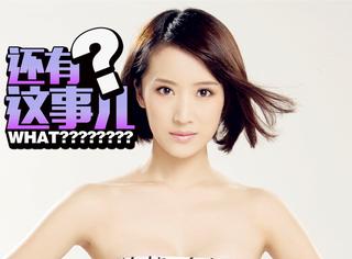 李念删微博被怀疑婚变,但其实她已经不是第一次删博了