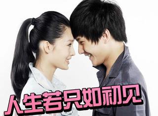 李沁祝杨洋生日快乐,年少时的爱情最后都剩下一句世间始终你好啦