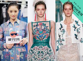 妩媚的蒋欣娘娘,花鸟刺绣的中国风,Tadashi Shoji的东方式浪漫简直说不完!