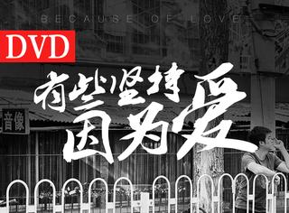 消逝的碟店:全北京唯一愿和我们聊天的店主,把一半店面租给了打印社!