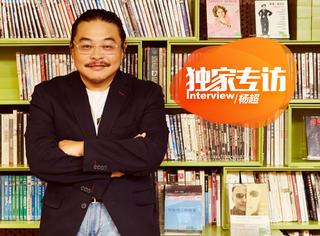 我们向杨超导演转达了一位初二男孩对《长江图》的困扰,导演当时就乐了