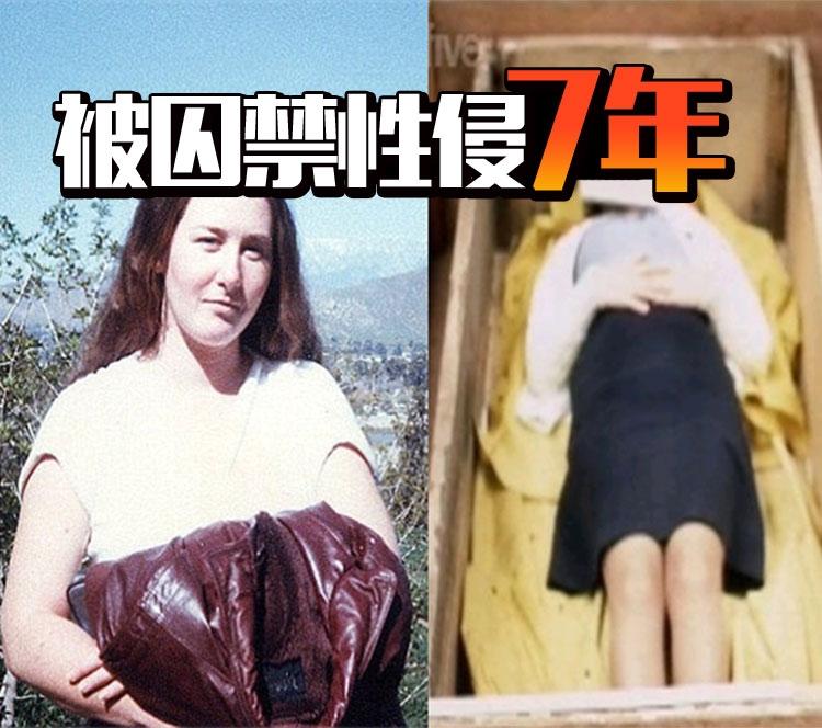 20岁少女搭顺风车,却被关进棺材囚禁性侵7年