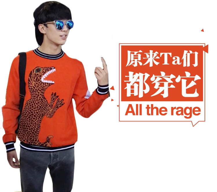【明星同款】秋天像吴磊这样穿件橙色卫衣,给这个季节增添点活力吧!