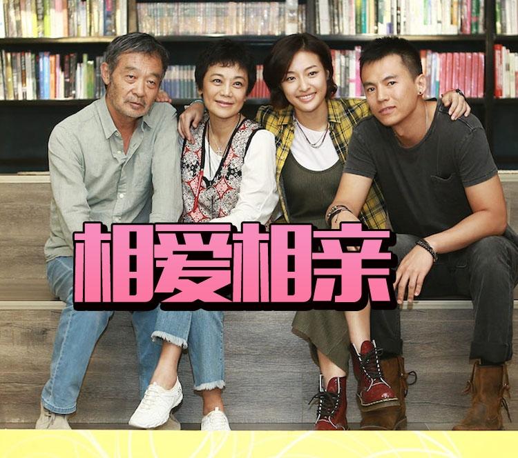 这位台湾最知性的女导演在河南拍新片,剧本打磨了4年