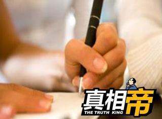 【真相帝】左撇子真的更有创造力吗?