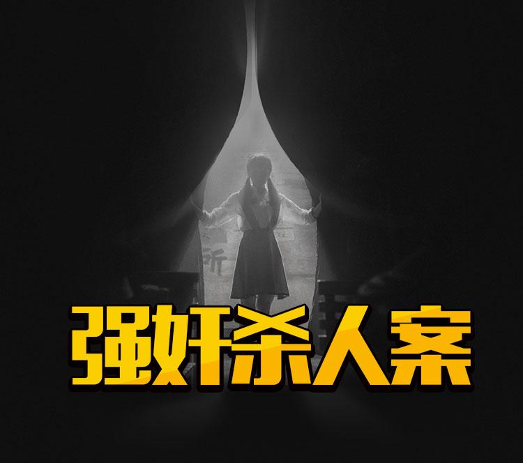 少女发育、奸杀凶案,这怕是今年影院最神秘黑暗的青春片
