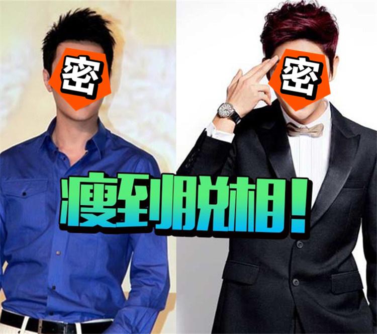郑爽暴瘦不算啥,瘦成蛇精脸的李准基和冯绍峰更让人惊呆!