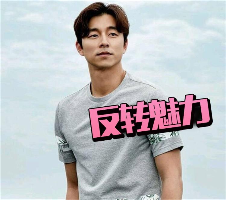 他是《釜山行》男主,作品曾影响韩国立法,吻戏和身材都是韩国TOP1