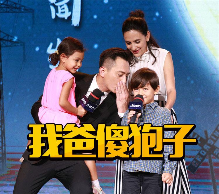 一家四口助阵《追凶者也》首映,刘烨见到诺一霓娜乐成傻狍子