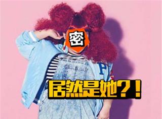 艳压石原里美、新垣结衣?日本最红女艺人居然是200斤的她?!