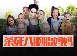 做过AV女优、脱衣舞娘…8胞胎妈妈为养活14个小孩的经历让人动容