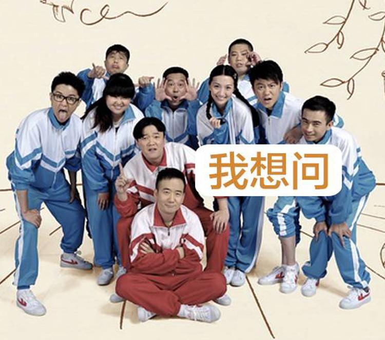 我想问, 是不是只有中国学生的校服才长得这么丑?