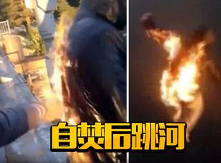 俩俄罗斯小伙自焚后跳河,获救后淡定跟警察表示:我们只是想出名