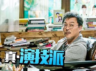 其实《W》编剧最想捧红的演员,是李钟硕的岳父吴成武吧!