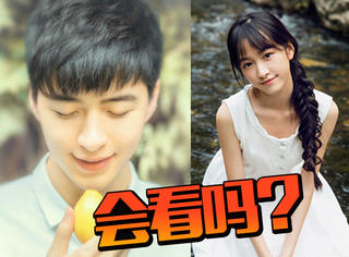 《栀子花开》拍电视剧了,没有李易峰没有张慧雯,你们还会看吗?