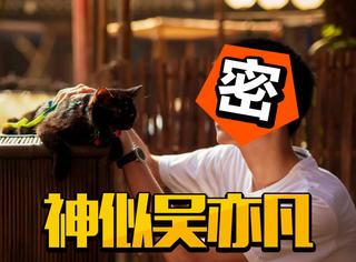 陈凯歌小儿子神似吴亦凡、黄景瑜,在《妖猫传》剧组学当铲屎官