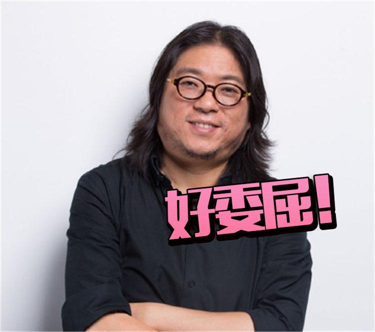 """高晓松带一大罐小龙虾上飞机,竟然被空姐给""""骗""""走了!"""