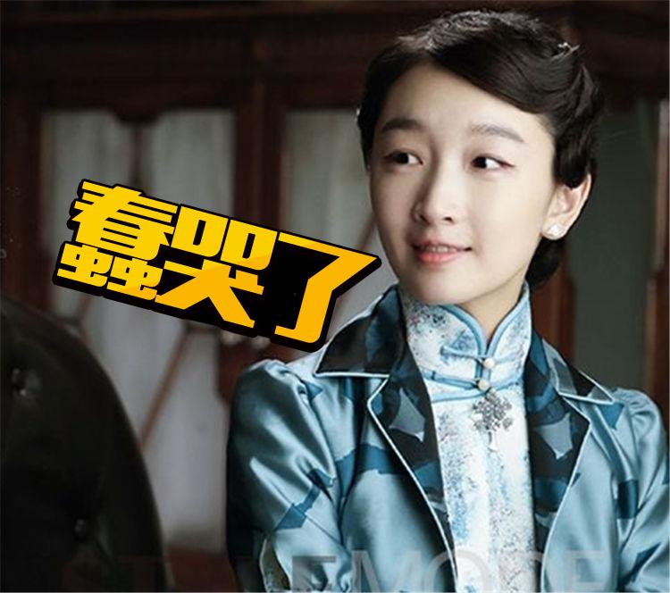 《麻雀》徐碧城已经超越《伪装者》程锦云!成为谍战剧最蠢女主!(