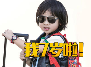 Kimi今天7岁啦!从2个月到7岁的变化可真大!