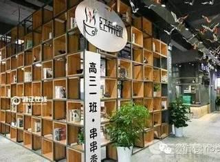 PK颜值爆表的杭大食堂:日本六所顶尖大学食堂探秘…组图