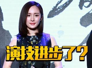 《绣春刀2》明年上映,听说这回杨幂演技比在以往电影里都好