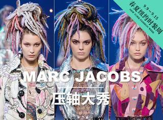 5个元素看懂这场超模聚齐的Marc Jacobs压轴大秀!