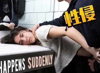 摄影师拍下性侵瞬间,这画面太触目惊心