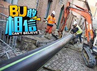 比利时新建3km啤酒管道,历时4年耗费400万欧元!