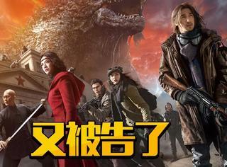 就因为七个汉字,《九层妖塔》又被人告了,或索赔51万元!