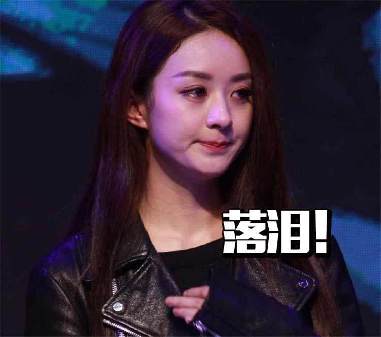 赵丽颖谈乔任梁当场落泪,真正的悲伤又怎么能被描述呢?