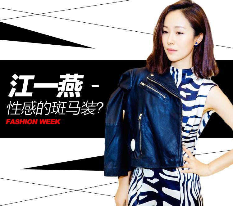 江小爬的时尚伦敦行,大众品牌的野性斑马装也能穿能出文艺感!