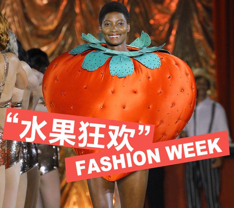 英国设计师把水果做成衣服,请问这样真的能穿出街吗?