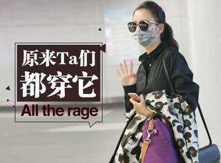 【明星同款】辣妈佟丽娅接地气拎大包小包现身机场,身上的衬衫连衣裙还挺好看!