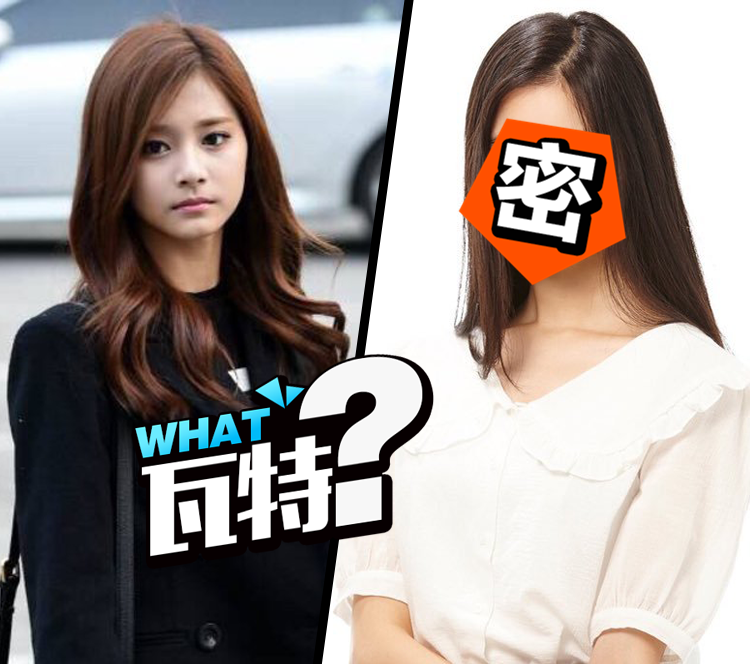 SM公司竟然又出中国练习生了,有人说撞脸周子瑜?