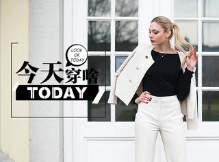 【今天穿啥】时髦精们最喜欢的黑白配,就是要把优雅穿在身上!