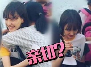 网友厦门偶遇郑爽,笑容甜美亲民拥抱,而且脸上终于有肉了